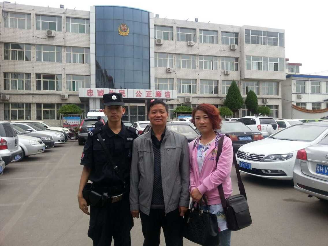 就职于五台县公安局特警队